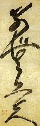 Muso_Soseki_3-wikimediacommons